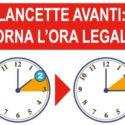 Ora legale: nella notte tra sabato e domenica lancette un'ora avanti