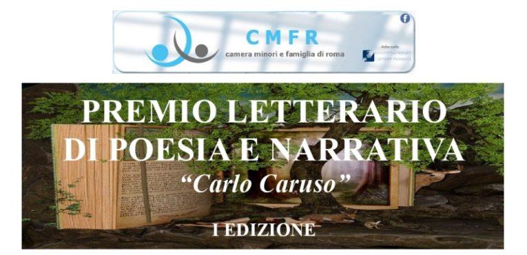 """Prima edizione del premio letterario """"Carlo Caruso"""" destinato ai minori in carico ai servizi della Giustizia minorile di Catanzaro e Roma"""