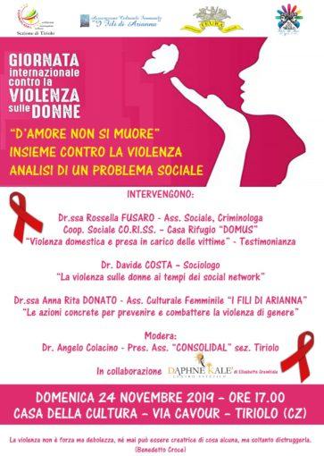 Interessante incontro a Tiriolo sul tema della violenza sulle donne promosso dalla Consolidal