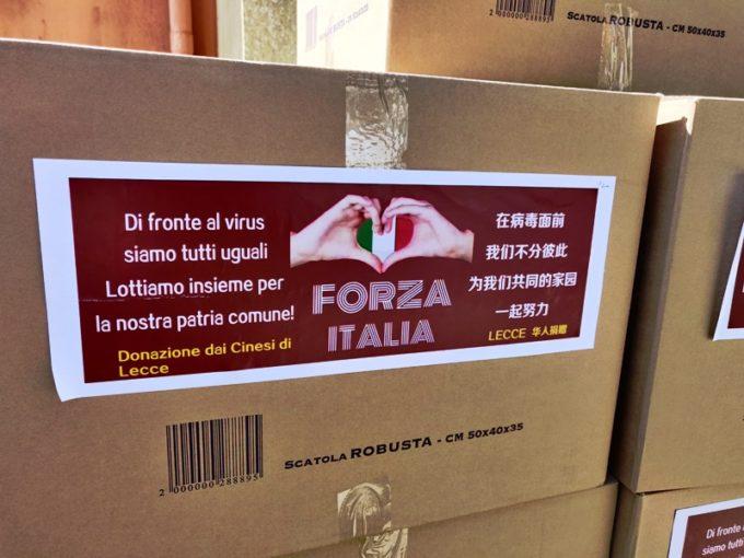 Lecce: la comunità cinese dona 28mila mascherine
